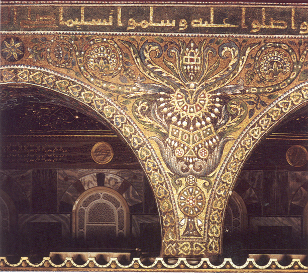 2.html Dome Of The Rock Interior Mosaic