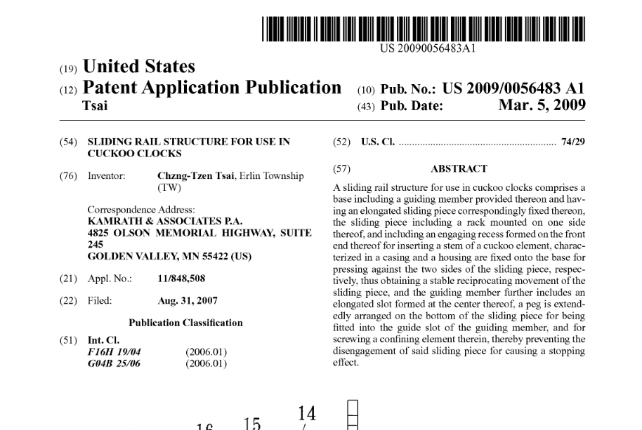Screen Shot of an Image of a US Patent Application Publication